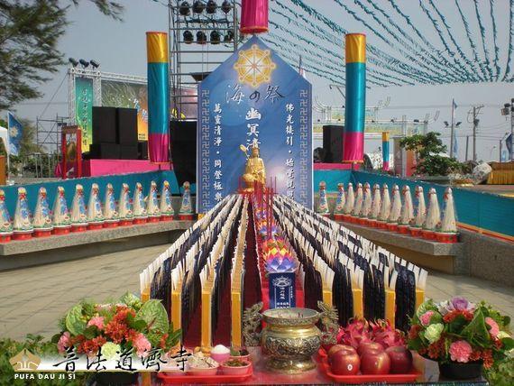 二OO八年安平港開通海祭淨安祈福消災冥陽法會