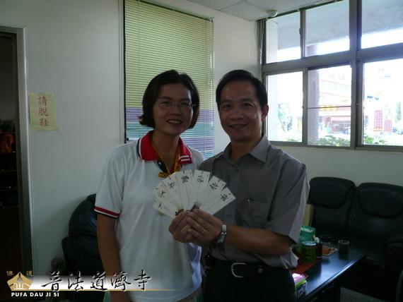 普法道濟寺捐贈海東國小七色齋卡片,獲得全校師生廣大迴響。