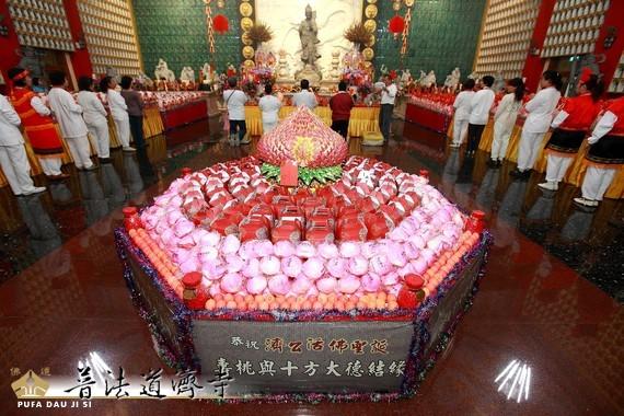普法道濟寺九十九年恭祝濟公師父聖誕活動(2010.03.14)