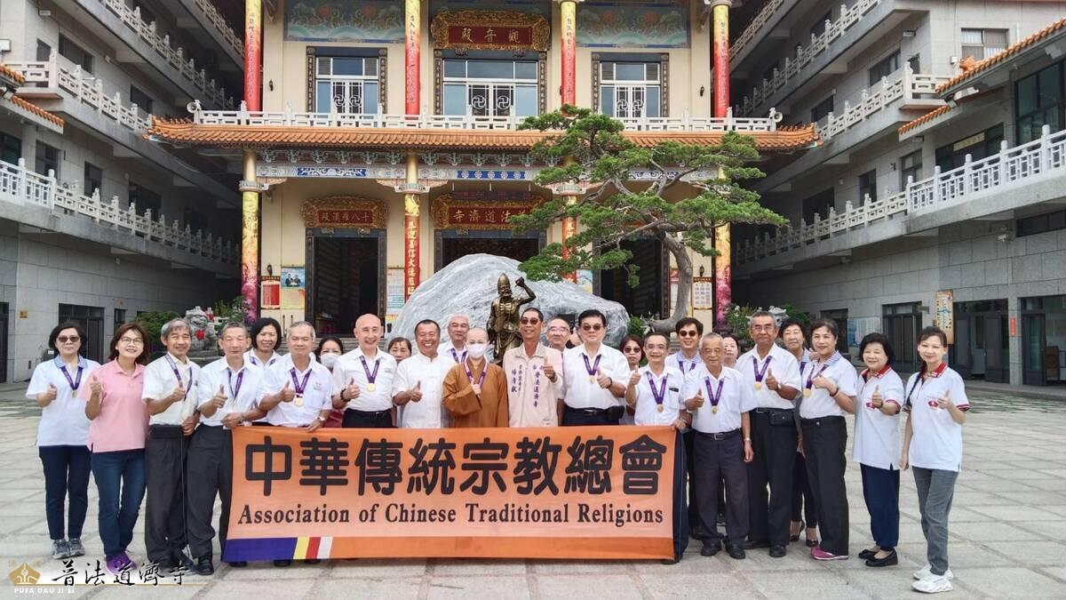 2021-05-04 中華傳統宗教總會拜會本寺交流(pufa.tw)
