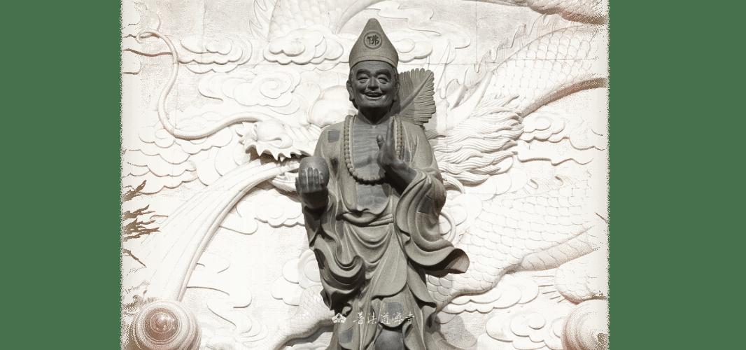 台南普法道濟寺官方網站(2020)
